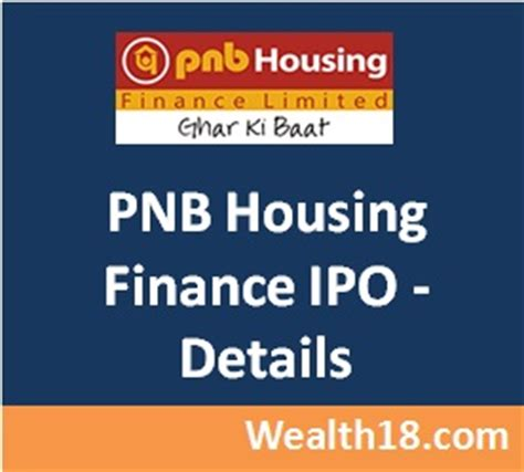 pnb housing loans pnb housing finance ipo allotment status date listing date price unblocking of funds