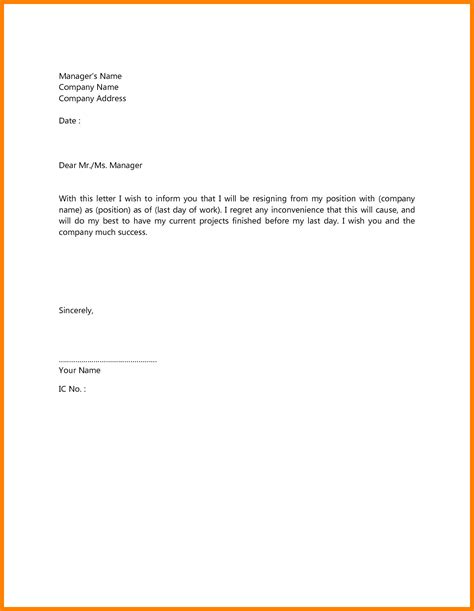 Basic Business Reference Letter sle of a simple recommendation templates for