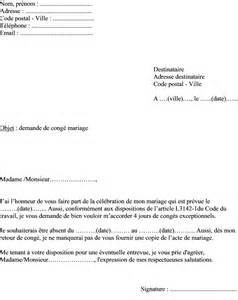 Lettre Demande De Vacances A Employeur Mod 232 Le De Lettre Pour Demander Un Cong 233 Mariage 224 Employeur Actualit 233 S Informations