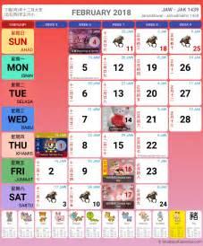 new year 2018 malaysia malaysia calendar