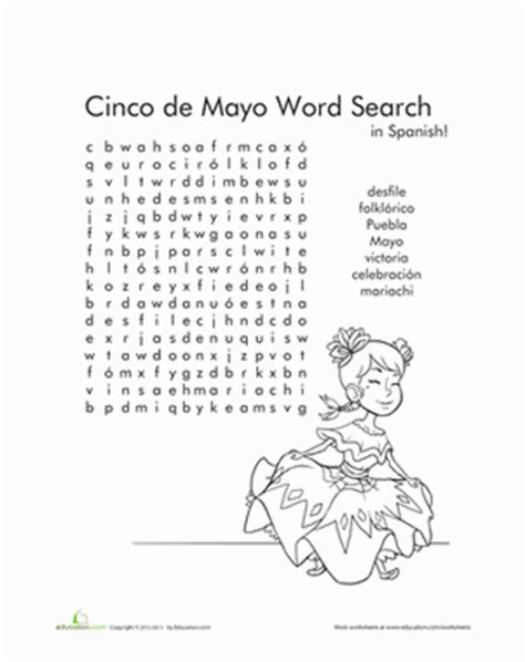 Free Mexico Search Word Search In Cinco De Mayo Worksheet Free