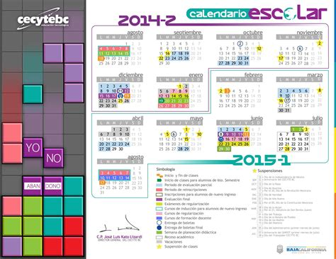 Calendario Escolar Mexico 2015 16 Calendario De Pagos Sep 2016 Newhairstylesformen2014