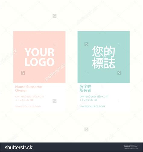 sided name tent template sided business cards template word free the hakkinen