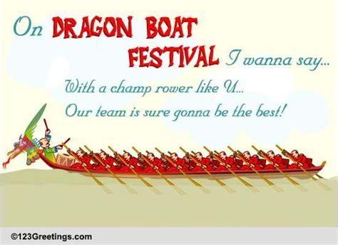 dragon boat festival 2018 greetings dragon boat festival fun free dragon boat festival ecards
