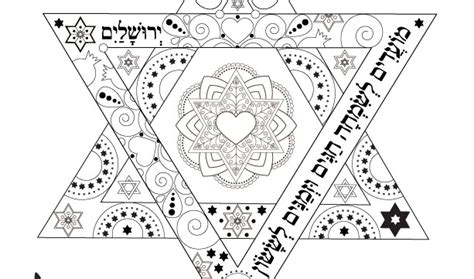 jewish coloring pages for adults jewish themed coloring pages passover kids grig3 org