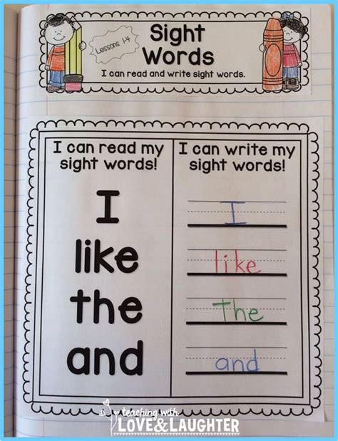 sight words brighter child 0769664709 the 25 best journeys kindergarten ideas on kindergarten sight word worksheets abc