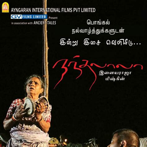 mp song all nandhalala mp3 songs download nandhalala latest tamil