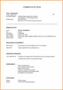 Job Resume Vs Cv by Dla Resume Org