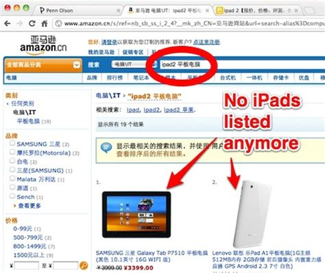 amazon china apple pulls online ipad sales from amazon china for