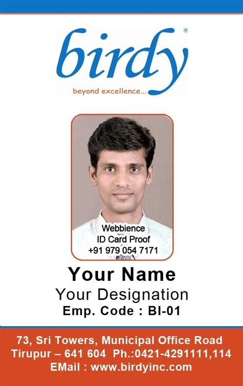 photographer id card template vertical id card template the letter sle