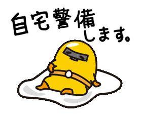 line5031 蛋黃哥有聲動態貼圖~變身篇~(日版)