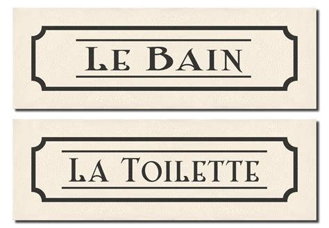 New french la toilette and le bain hotel bathroom signs two 18x6 poster prints ebay