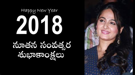 new year 2018 name happy new year 2018 images free