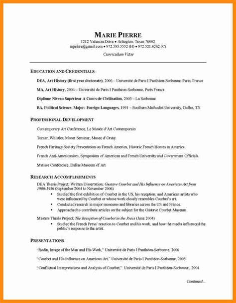 academic certificate templates certificate of achievement examples