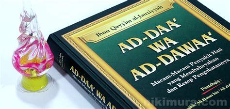 Buku Murah Ad Daa Wa Ad Dawaa buku terapi penyakit hati