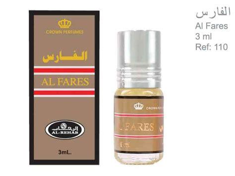 Parfum Al Rehab al rehab perfumes middle east products