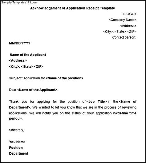 Acknowledgement Letter For Receiving Voucher acknowledgement of application receipt template sle