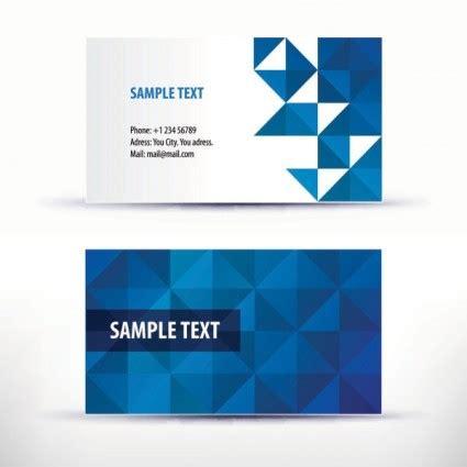 moo cards template 간단한 패턴 명함 벡터 템플릿 벡터 패턴 무료 벡터 무료 다운로드