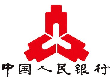 peoples bank china 7 asian banks investigating bitcoin and blockchain tech