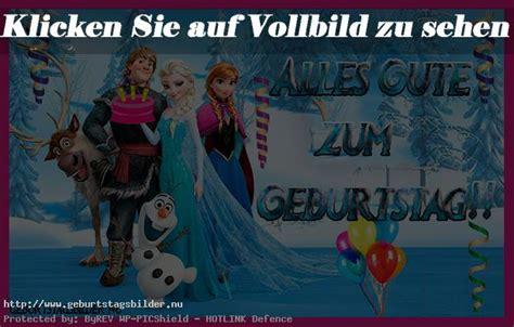 Geburtstag Kinder Bilder by Geburtstagsbilder Kinder 4 Geburtstagsbilder