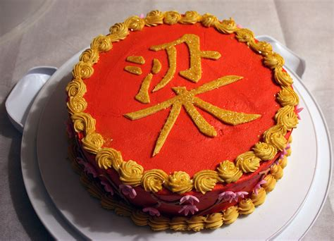 Chinese New Year Home Decoration by Cake Ideas Chinese New Year Cake Pictures