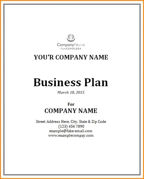 business plan cover page template 5 business plan cover page template bussines 2017