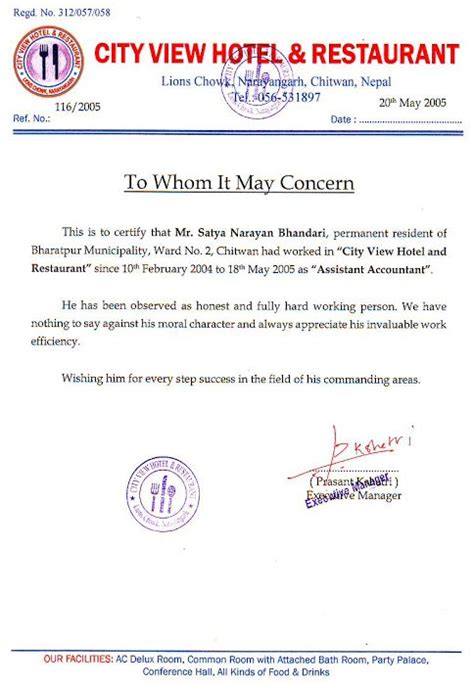 Work Experience Letter Restaurant Manager experience certificate format for accountant post choice