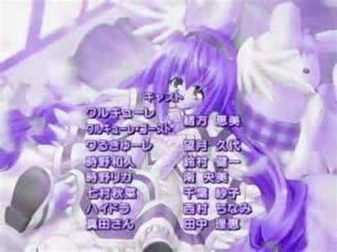 Rok Lilit Sutera Rk 01 natsu no mukougawa megumi hinata funnycat tv