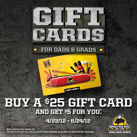 Buffalo Wild Wings Gift Card Discount - buffalo wild wings free 5 gift card printable coupon