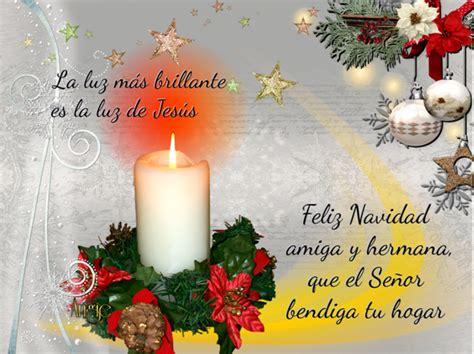 imagenes de feliz navidad con el niño jesus 174 gifs y fondos paz enla tormenta 174 tarjetas de navidad