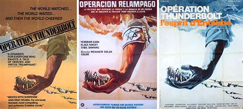 operation wedding israeli movie poster operation thunderbolt three versions the palestine