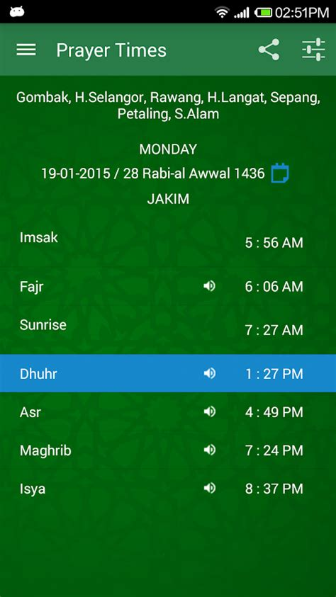 Jadwal Solat Masjid waktu solat kiblat azan doa android apps on play