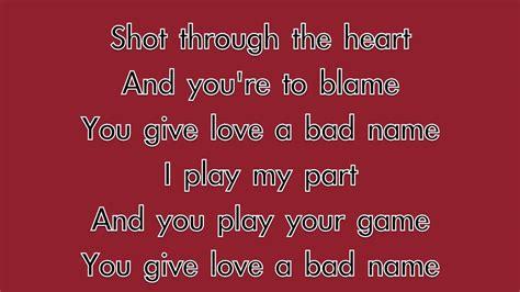 sle of yell for cheering tagalog 2010 cheerleading team lyric