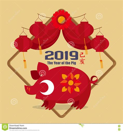 new year of the golden pig year of the pig 2019 stock vector illustration