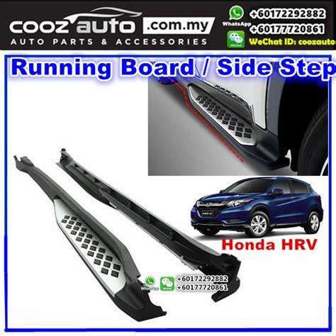 Dudukanbraket Single Adjustable Plat Mobil Honda Hrv honda hrv door step side step running board