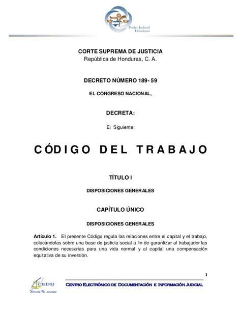 codigo civil del ecuador 2016 para descargar codigo trabajo ecuatoriano 2016 codigo trabajo ecuador
