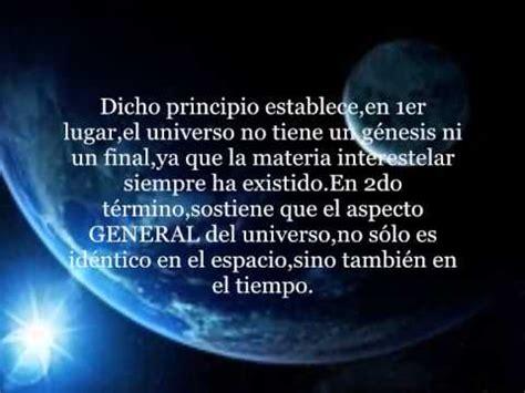 el origen del universo teorias sobre el origen del universo y la vida youtube