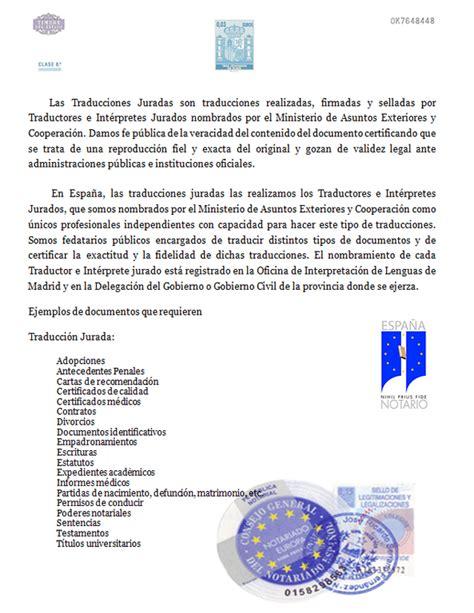 Tarifas En Traducciones Traductores Jurados Madrid | traductores jurados madrid 174 traducciones