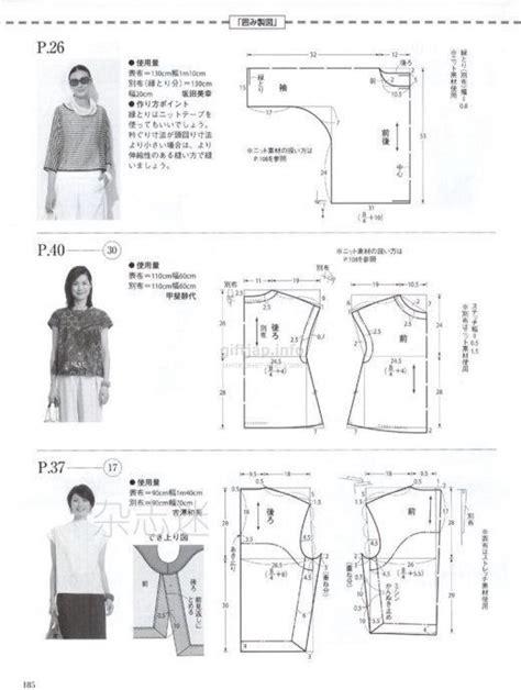kimono apron pattern 304 best sewing kimono poncho apron wrap images on