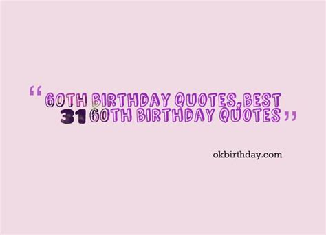 60th Birthday Quotes 60th Birthday Quotes Quotesgram