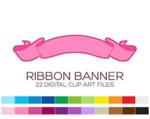 ribbon banner etsy