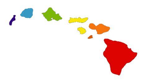 hawaiian island colors hawaiian island chain vinyl decal sticker rainbow