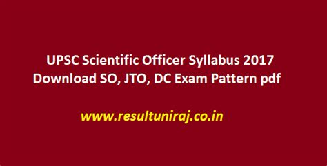 test pattern of junior national saving officer upsc scientific officer syllabus 2017 download so jto dc