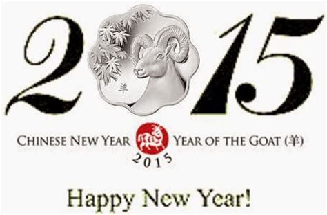 happy new year of the goat 2015 happy new year of the wood goat what to expect part 2