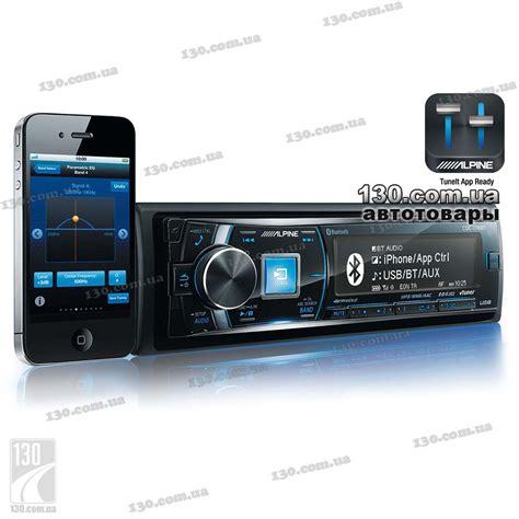 Usb Receiver alpine cde 178bt cd usb receiver