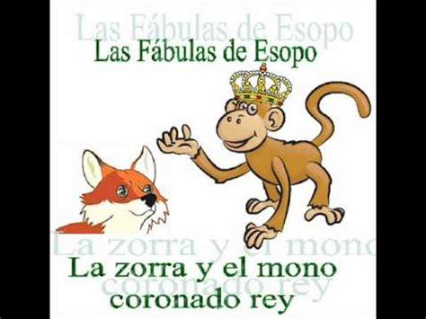 simbo y el rey 015 la zorra y el mono coronado rey wmv youtube