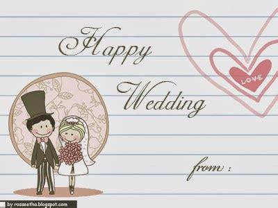 desain kartu ucapan happy wedding rosseetha s blog happy wedding blank