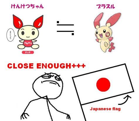Close Enough Meme Generator - 672 x