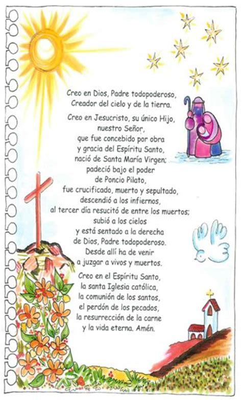 oraciones catolicas para ninos related keywords oracion credo iglesia catolica related keywords oracion