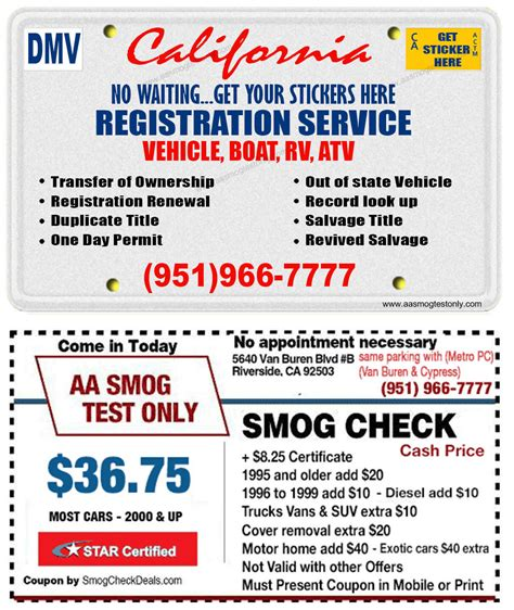 Car Registration Address Lookup Dmv Registration 951 966 7777 Aa Smog Test Only Fast Service